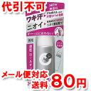 エージーデオ24 デオドラントロールオン 無香料 40ml(医薬部外品) ゆうメール送料80円