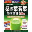 山本漢方 お徳用桑の葉 粉末100% スティックタイプ(2.5g×56包)