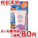 スキンアクア サラフィットUV さらさらエッセンス(アクアフローラルの香り) 80g(SPF50+,PA++++) ゆうメール送料80円