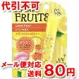 メンソレータム リップベビー フルーツ レモンの香り ゆうメール送料80円