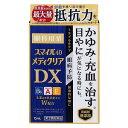 【第2類医薬品】スマイル40 メディクリアDX 15mL×3個セット メール便送料無料