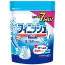 フィニッシュ パウダー 重曹(900g)(食器洗い機用洗剤)