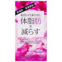 【第2類医薬品】 大柴胡湯エキス錠-H 180錠×5個セット