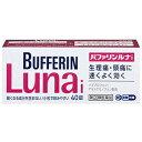 【第2類医薬品】 バファリン ルナi 40錠 ※セルフメディケーション税制対象商品