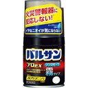 【第2類医薬品】 バルサンプロEX ノンスモーク霧タイプ (46.5g) 6〜10畳用 あす楽対応 □