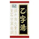 【第2類医薬品】 クラシエ漢方(T24)乙字湯(オツジトウ)エキス錠 180錠