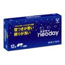 【第(2)類医薬品】 ネオデイ 12錠 □