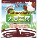 ユーワ チョコレート大麦若葉 3g×14包_