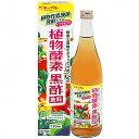 ビネップル 植物酵素黒酢飲料 720ml 井藤漢方_