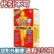 【第3類医薬品】 アニマリンL錠 150錠 □ 定形外郵便で送料250円