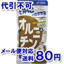 DHC オルニチン 20日分 100粒 ゆうメール送料80円
