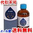 【第2類医薬品】 水虫薬 エフゲン 60ml ゆうメール送料80円