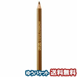 ビボ アイフル マユズミA 07(イエローブラウン) メール便送料無料
