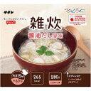 ◆サタケ マジックライス 雑炊 醤油だし風味 1袋(70g) 5年保存 1ケース(入数50袋)