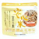 アルファ米 安心米 きのこご飯 単品 1袋 賞味期限2017年9月 非常用食料安心米シリーズ【オススメ】