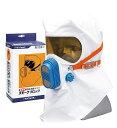 ◆レスキュープラス 緊急用 防毒・防煙マスク 「スモークブロック」 フルフェイスタイプ