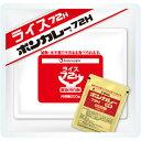 緊急用ライス72H +野菜カレー72H 400g(1セット当り) バイオテックジャパン 賞味期限20...