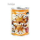 ◆北陸製菓 hokkaのカンパン保存缶 110g 金平糖入り 1ケース(入数24缶)