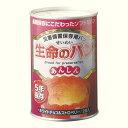 ◆アンシンク 災害備蓄保存用パン 生命のパン あんしん 缶詰 ホワイトチョコ&ストロベリー味 24缶セット5年保存