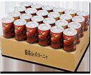 ◆ボローニャ 備蓄deボローニャ【ライ麦オレンジ】 24缶セット 5年保存