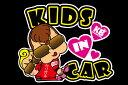 楽天K-BREAKオンラインショップKIDS IN CAR(男の子)