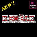 K-BREAK ステッカーシリーズ No.5【プリントType】日章レッド