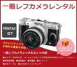 【一眼レフカメラレンタル】PENTAX Q7 STANDARD ZOOM 5mm-15mm F2.8-4.5〔シルバー〕【送料無料】【RCP】fy16REN07【10P06Aug16】