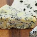 イギリス産 スティルトン チーズ 70g
