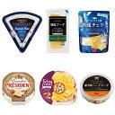 キャステロダナブルー・熟成ゴーダ&チェダー・カマンベール・フォルエピ・ころころチーズのチーズセット