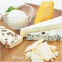 【送料無料!】 神田のちーず屋さん、モッツァレラ・クリームラム・ブリー・ゴルゴンゾーラ・レッドチェダー・パルミジャーノの『NEW6種のチーズセット♪』