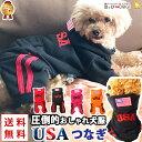 【スーパーSALE割引】 犬 服 犬服 USA 犬の服 つな...