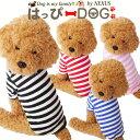 犬 服 犬服 犬の服 ドッグウェア 犬用...