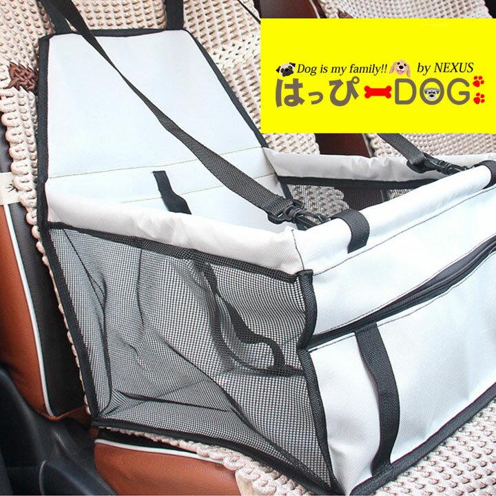 犬服送料無料ペットドライブボックスシートカバー犬キャリーカゴ服犬の服ドッグウェア犬用品ペットウェア洋