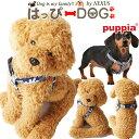 PUPPIA パピア 正規品 ハーネス 胴輪 犬服 犬 服 犬の服 ドッグウェア