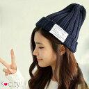 ショッピングニット帽 ニット帽 ニット キャップ ビーニー CAP レディース 編み上げ とんがり 縦長 ロゴ 黒 ブラック あったか ふわふわ 韓国 ファッション