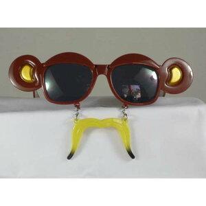 【おもしろメガネ】ジョークメガネ モンキー [眼鏡