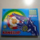 【ブルーパッケージ】8連発の弾「カネキャップ 8連発×12リング(8連発 玩具ピストル用の弾)」【K-0004_200019】(u89)
