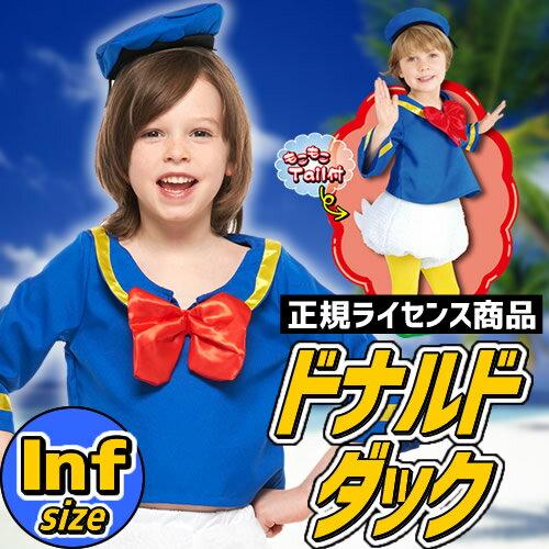 ドナルドダック コスプレ ドナルドダック 衣装 ドナルド 衣装 子供 ハロウィン コスプレ…...:k-costume:10000926