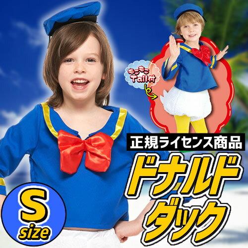 【ドナルドダック コスプレ ドナルドダック 衣装 ドナルド 衣装 子供 ハロウィン コスプ…...:k-costume:10000927