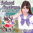 【カラーセーラー服 紫 パープル 制服 コスプレ ももクロ 衣装】カラーセーラー 紫 Mサイズ 【M-size_854395】