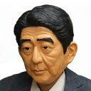 【安倍総理 マスク】M2 たのむぞ 安倍総理【安倍総理 安倍首相 コスプレ かぶりもの コスチューム