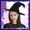 【ハロウィン コスプレ 帽子】(魔女 帽子 大人用) クラシカルウィッチ帽【_848219】