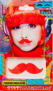 【つけヒゲ】オシャレヒゲ (レッド) [付け髭 つけ髭 コスプレ きゃりーぱみゅぱみゅ なりきり イベント ハロウィン 仮装 パーティーグッズ]【223885】