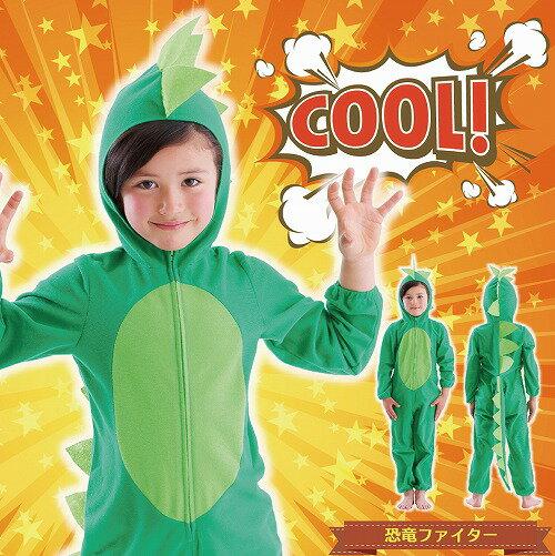 恐竜コスプレ恐竜ファイター[恐竜コスチュームティラノザウルス怪獣子供キッズゴジラコスプレ衣装ゴン着ぐ
