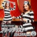 【送料無料】 Malymoon プリーツプリズナー(Mサイズ...