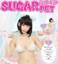 【1点までメール便も可能】【白猫 コスプレ】SugarPet...