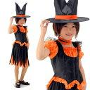 【激安価格】 【ハロウィン 衣装 子供 魔女】ウィッチガール キューティー【4328】_HB