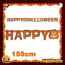 【5点までメール便も可能】 Paper Halloween ...