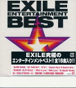 【新品】【送料無料】エグザイル EXILE ENTERTAINMENT BEST CD EXILE RELOADED SUPER SHINE MY FANTASY STAY Eastern Boyz 039 N Eastern Girls New Jack Swing EVOLUTION SCREAM 24karats Touch The Sky feat. Bach Logic DANCER 039 S ANTHEM 2 What Is Love