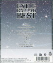 ショッピングagain 【新品】【送料無料】エグザイル EXILE BALLAD BEST CD Ti Amo Lovers Again Your eyes only song for you We Will~あの場所で~ 運命のヒト HOLY NIGHT LAST CHRISTMAS ただ・・・逢いたくて 僕へ 変わらないモノ 道 One love -Piano Version- Love,Dream&Happiness